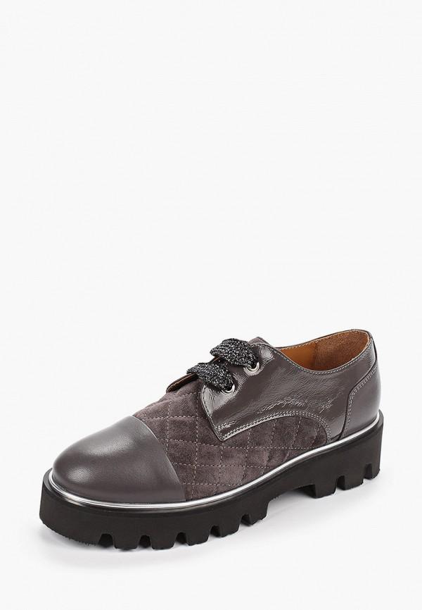 Ralf Ringer | серый Женские серые ботинки Ralf Ringer этиленвинилацетат | Clouty