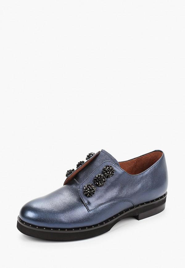 Basconi | синий Женские синие ботинки Basconi термополиуретан | Clouty