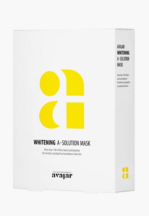 Avajar | белый Набор масок для лица Avajar | Clouty