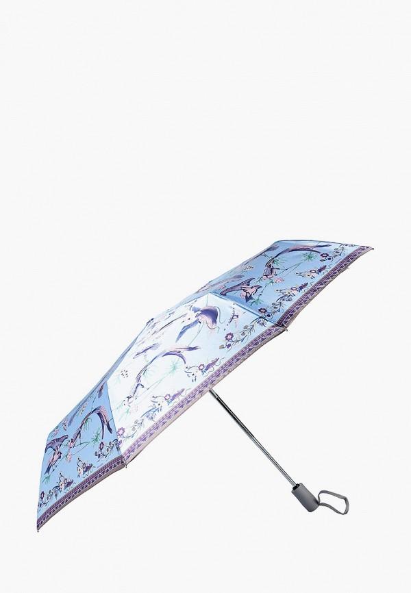 Eleganzza | голубой Зонт складной Eleganzza | Clouty