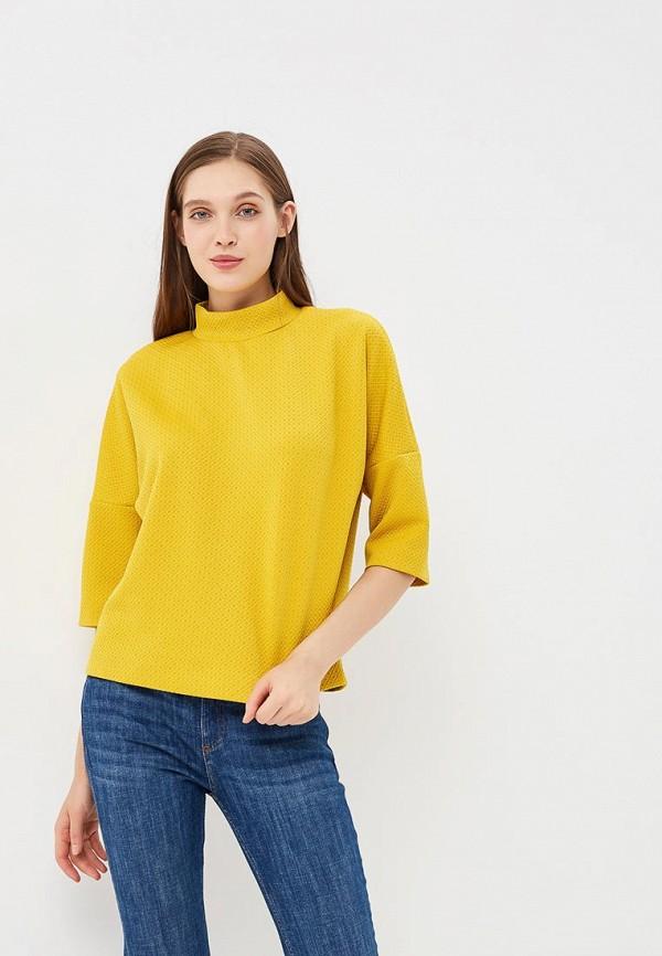 Ruxara | желтый Блуза | Clouty