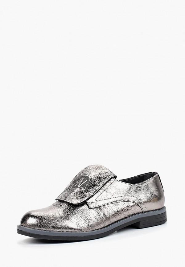 Alessio Nesca | серебряный Женские серебряные ботинки Alessio Nesca термопластиковая резина | Clouty