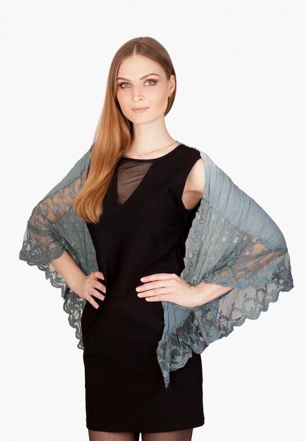 Le Motif Couture | Бирюзовый платок Le Motif Couture | Clouty