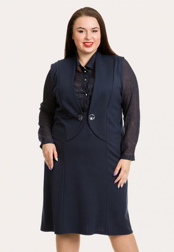 Luxury Plus | синий Женское синее платье Luxury Plus | Clouty