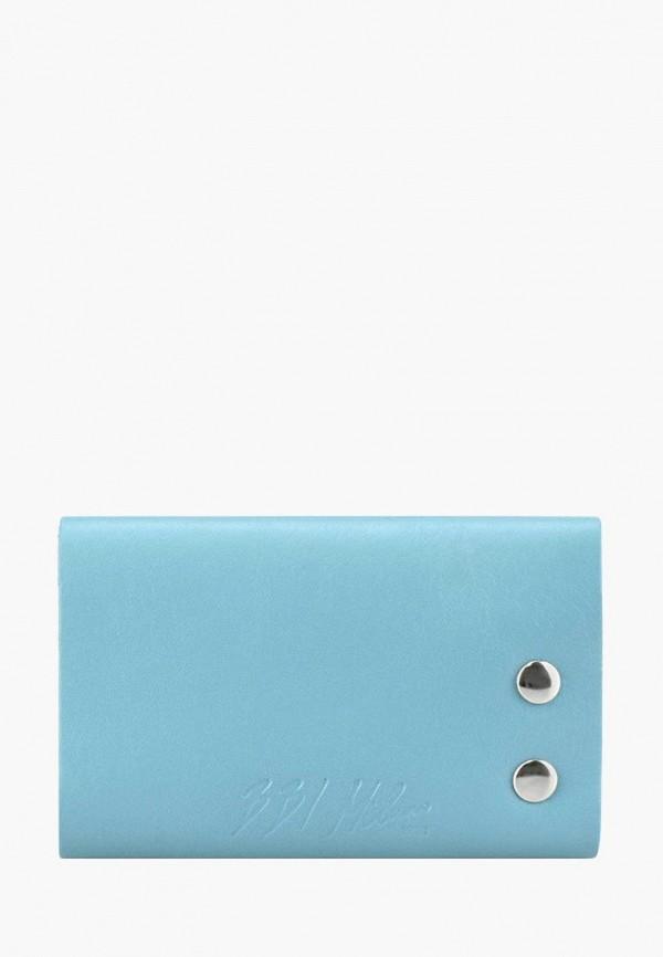 BB1 | голубой Ключница BB1 | Clouty