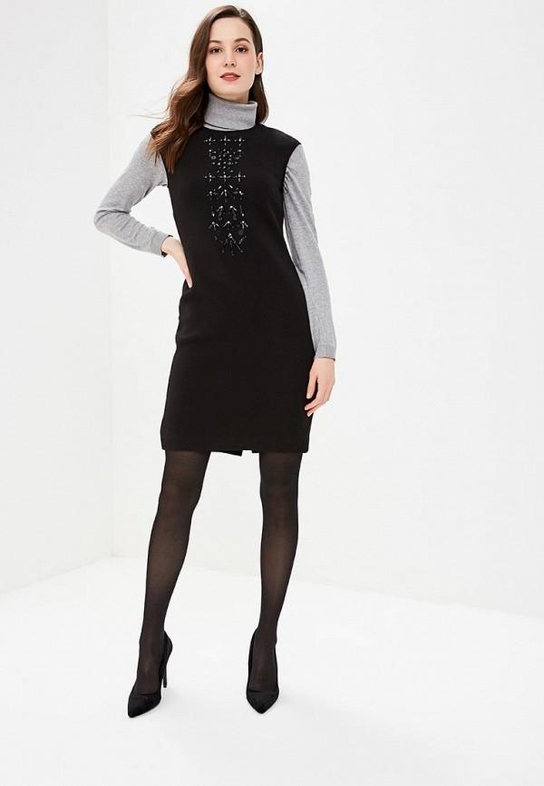 Madeleine | черный Платье Madeleine | Clouty