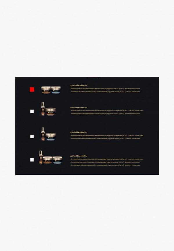 SeaCare   Золотой набор для ухода за лицом SeaCare   Clouty