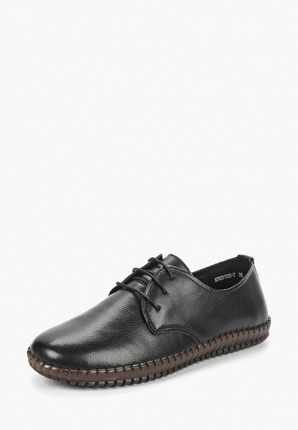 Alessio Nesca | черный Женские черные ботинки Alessio Nesca ПВХ | Clouty