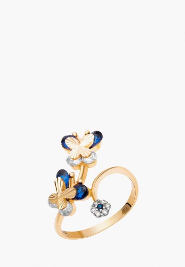Наше Золото | золотой, синий Женское кольцо Наше Золото | Clouty