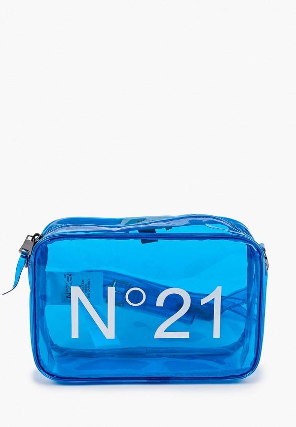 No. 21 | голубой Голубая сумка No. 21 для девочек | Clouty
