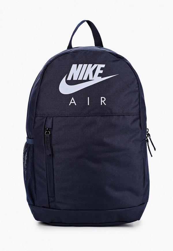 NIKE | синий Рюкзак Nike | Clouty