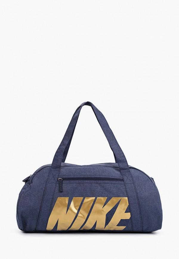 NIKE | синий Сумка спортивная Nike | Clouty