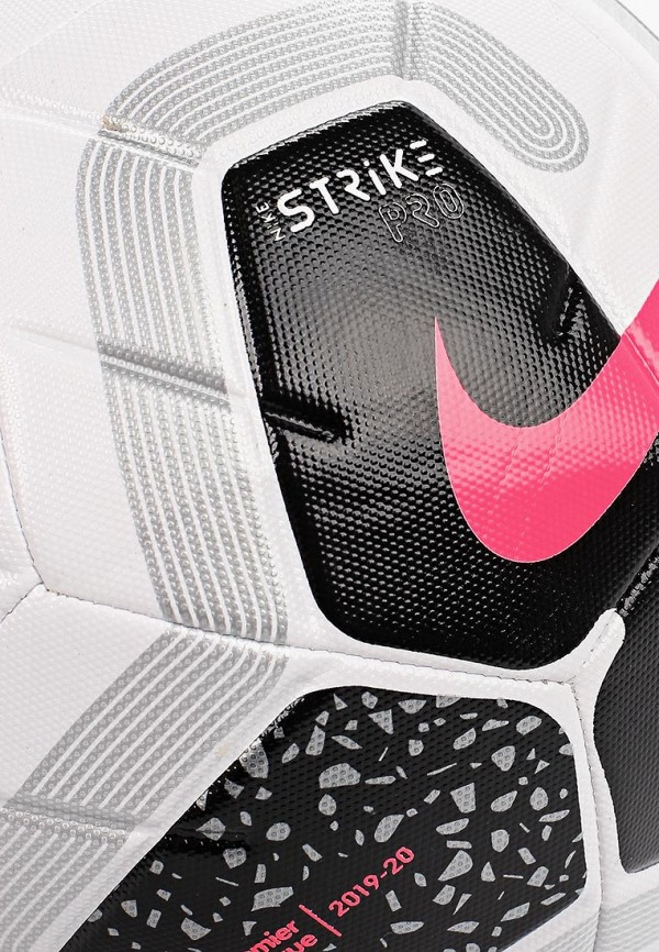 NIKE | белый Мяч футбольный Nike | Clouty