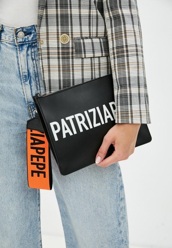 Patrizia Pepe   черный Клатч Patrizia Pepe   Clouty