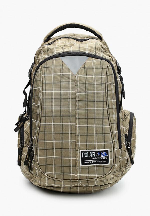 Polar | бежевый Рюкзак Polar | Clouty