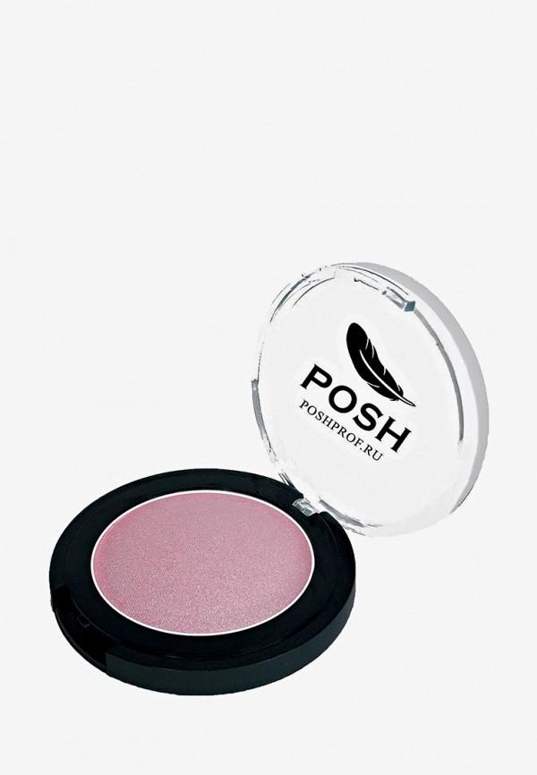 Posh | розовый Тени для век Posh | Clouty