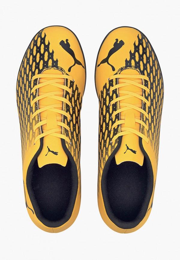 Puma   желтый Мужские желтые шиповки Puma искусственный материал   Clouty