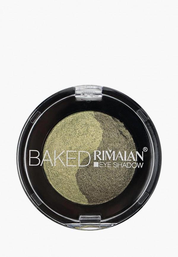 Rimalan | зеленый Зеленые тени для век Rimalan | Clouty