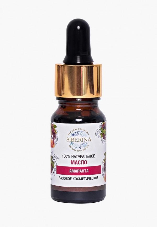 Siberina | коричневый Коричневое масло для тела Siberina | Clouty