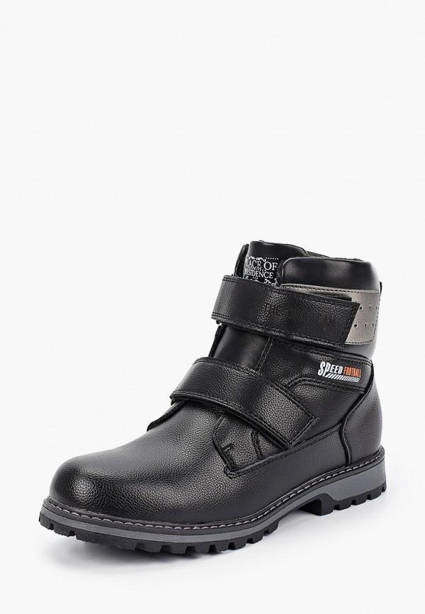 Сказка | черный Зимние черные ботинки Сказка искусственный материал для мальчиков | Clouty