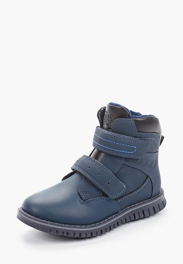 Сказка | синий Синие ботинки Сказка искусственный материал для мальчиков | Clouty
