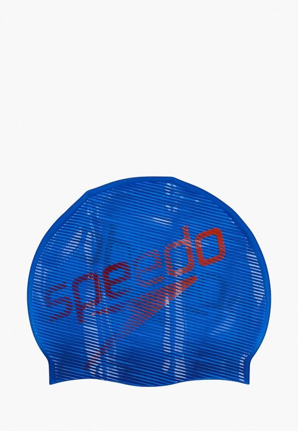 Speedo | синий Синяя шапочка для плавания Speedo | Clouty