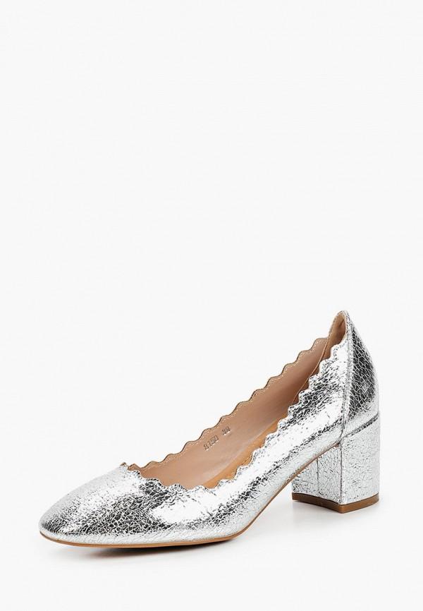 Super Mode | серебряный Туфли Super Mode | Clouty