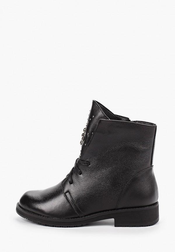 Тофа   черный Женские зимние черные ботинки Тофа термоэластопласт   Clouty
