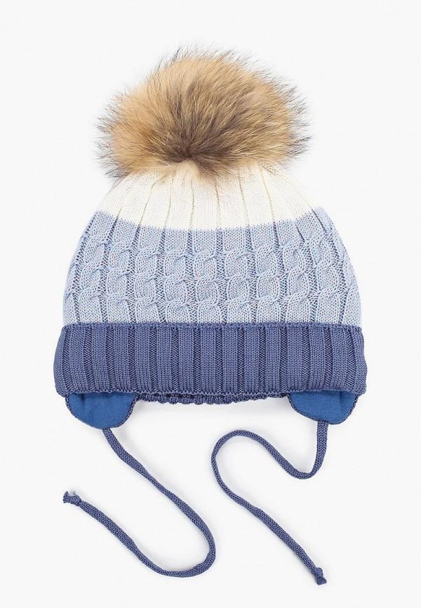 TuTu | синий Зимняя синяя шапка TuTu для мальчиков | Clouty