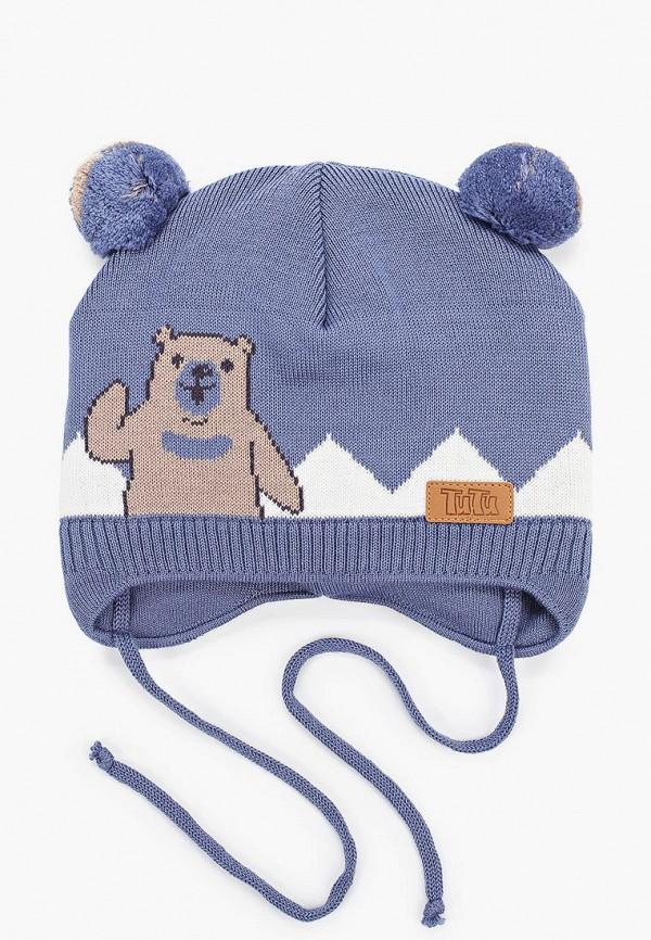 TuTu   голубой Зимняя голубая шапка TuTu для мальчиков   Clouty