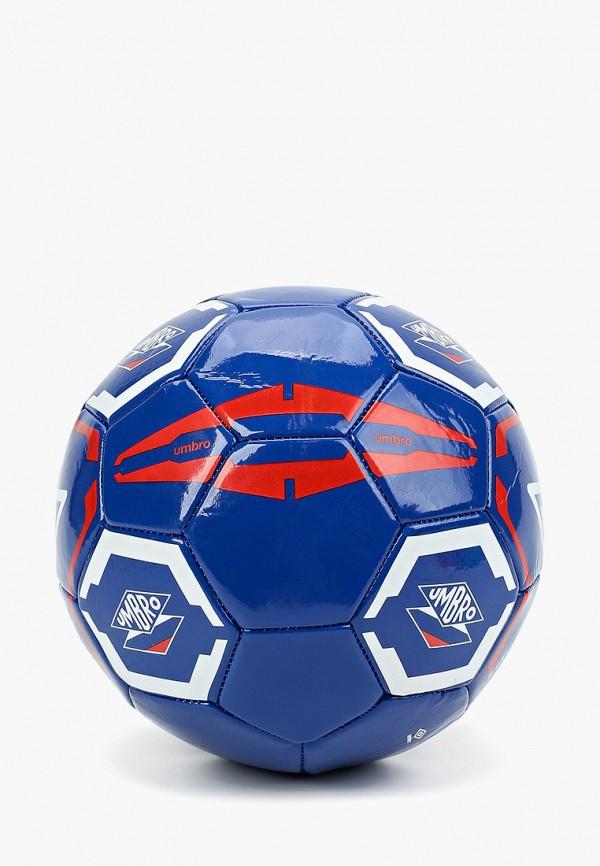 Umbro   Синий мяч футбольный Umbro   Clouty