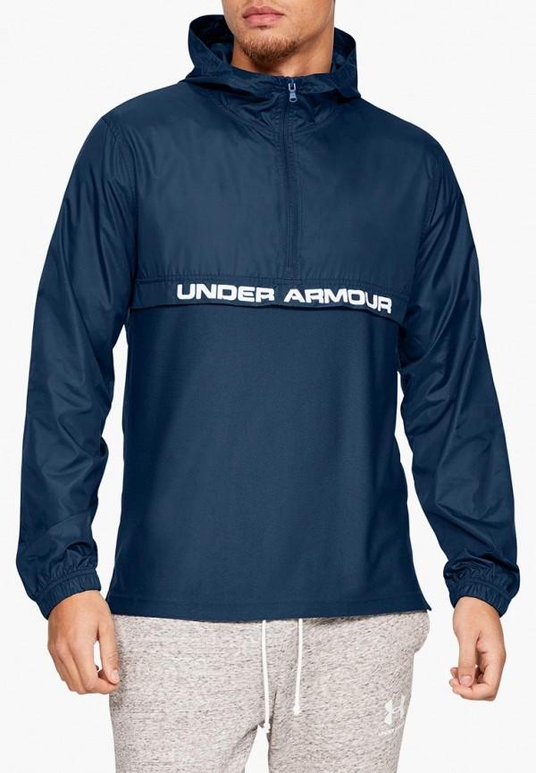 Under Armour | синий Мужские синие худи Under Armour | Clouty