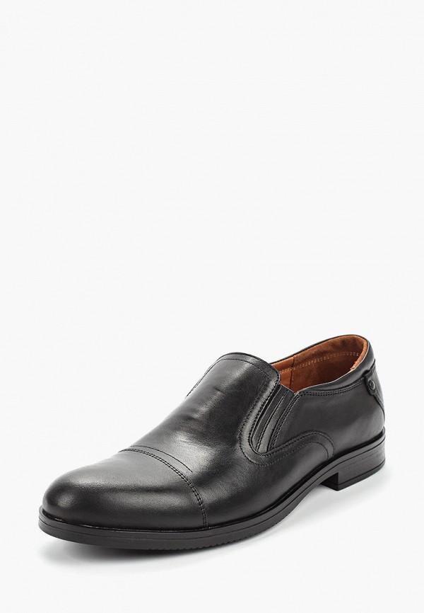 Valser | черный Мужские черные туфли Valser термоэластопласт | Clouty