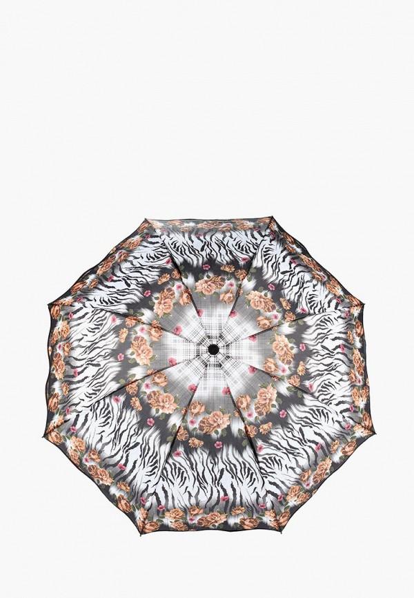 0235e6f8d082 Зонт складной 89760, цвет: серый - цена 970 руб., купить на Clouty.ru