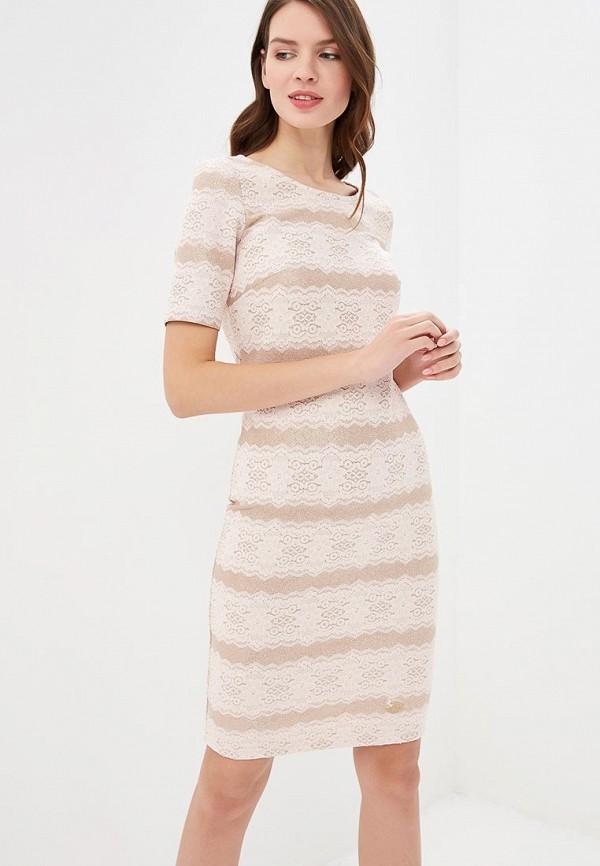 Zarina | розовый Платье | Clouty