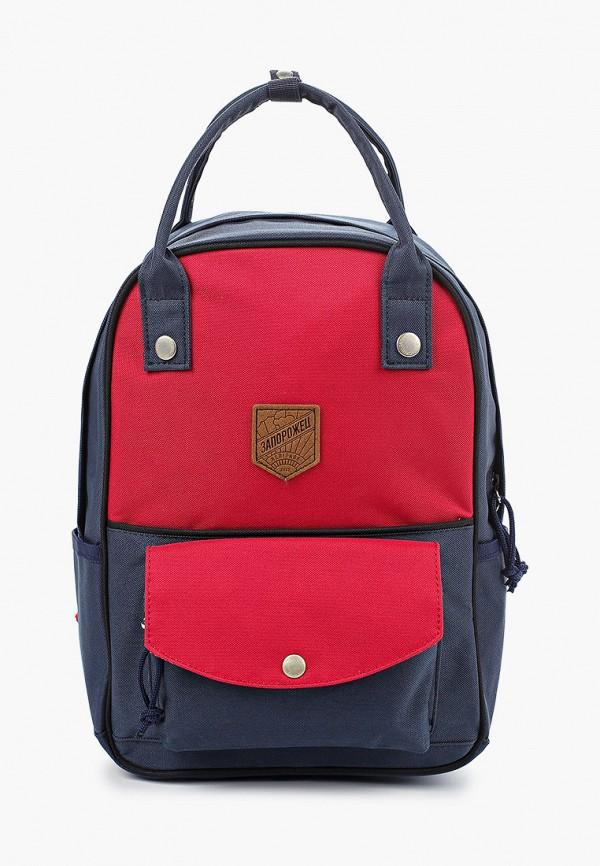 запорожец heritage | Синий рюкзак запорожец heritage | Clouty