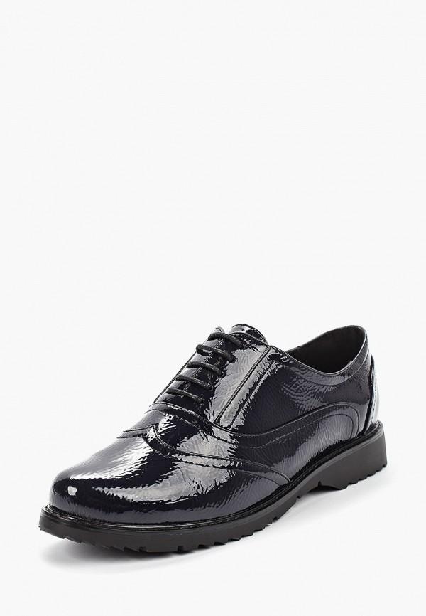Zenden | синий Женские синие ботинки Zenden искусственный материал | Clouty
