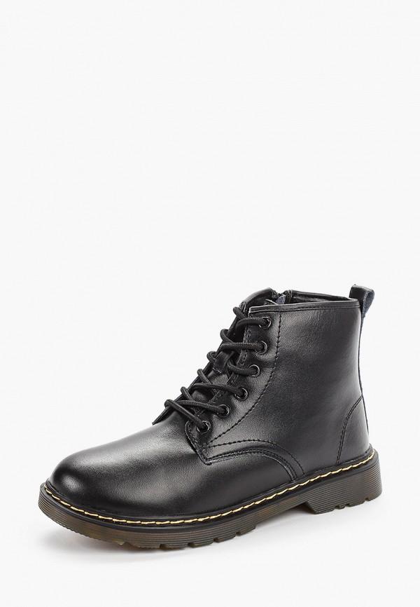 Zenden First | черный Черные ботинки Zenden First термоэластопласт для девочек | Clouty