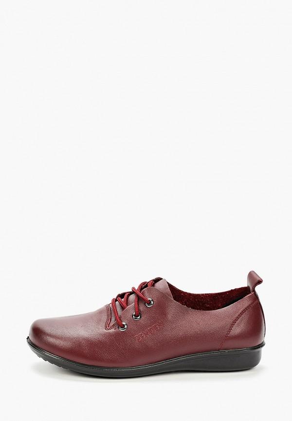 Zenden | бордовый Женские бордовые ботинки Zenden искусственный материал | Clouty
