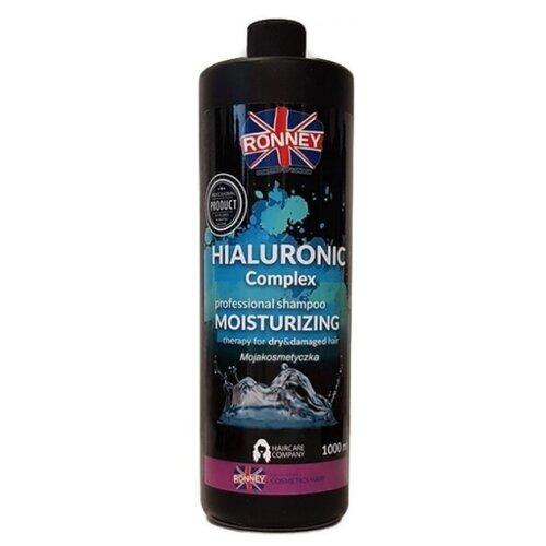 Ronney Professional | Ronney Professional шампунь Hialuronic Complex увлажняющий для сухих и поврежденных волос, 1 | Clouty