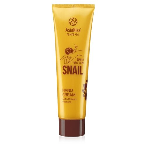 Asiakiss | Крем для рук AsiaKiss Snail 100 мл | Clouty
