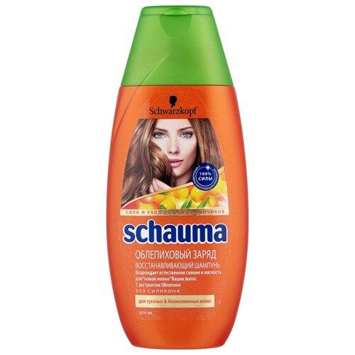 Schauma   Schauma шампунь Облепиховый заряд, 225 мл   Clouty