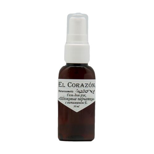 EL Corazon | Гель для рук El Corazon Шелковые перчатки с витамином Е 30 мл | Clouty
