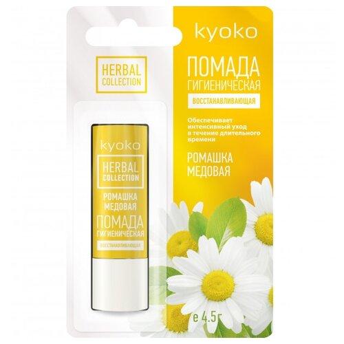 Galant Cosmetic | Galant Cosmetic Гигиеническая помада Kyoko Восстанавливающая Ромашка медовая бесцветный | Clouty