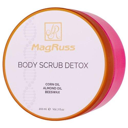 Magruss | Magruss Скраб для тела Detox, 200 мл | Clouty