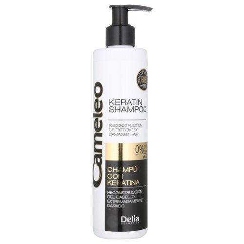 Delia Cosmetics   Delia Cosmetics шампунь Cameleo Keratin BB для поврежденных волос, 250 мл   Clouty