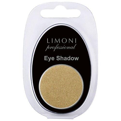 Limoni   Limoni Тени для век Eye-Shadow 75   Clouty