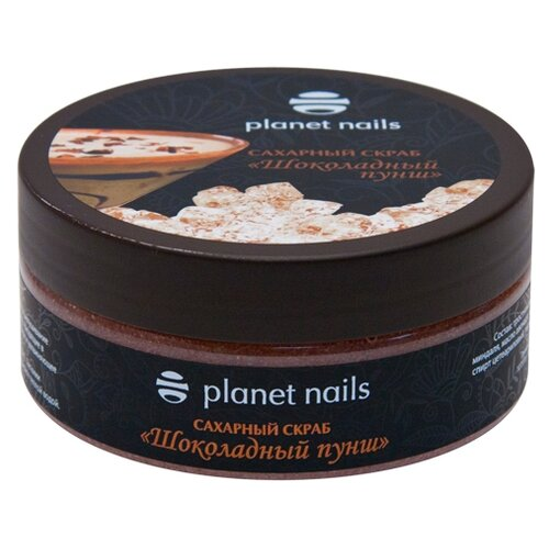 Planet Nails | Planet nails Скраб для тела Шоколадный пунш, 170 г | Clouty