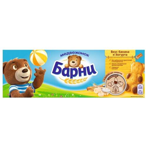 Медвежонок Барни | Пирожное Медвежонок Барни со вкусом банана и йогурта 150 | Clouty