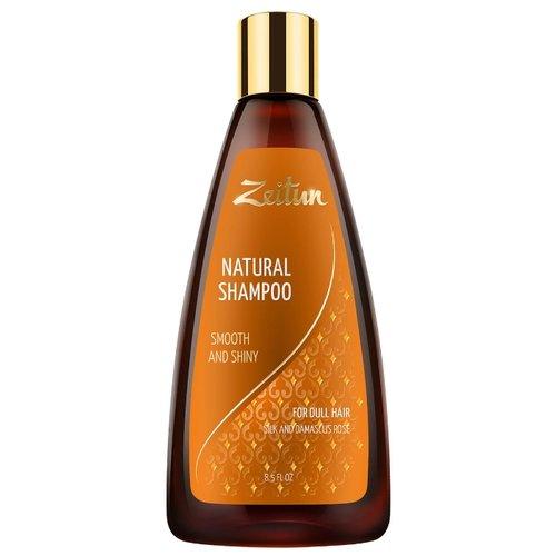 Zeitun | Zeitun шампунь Natural Smooth And Shiny для тусклых и непослушных волос с пептидами шелка, 250 мл | Clouty